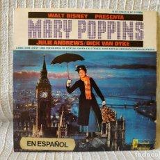 Discos de vinil: MARY POPPINS (EN ESPAÑOL) - JULIE ANDREWS Y DICK VAN DIKE EP HISPAVOX DEL AÑO 1966. Lote 207539210