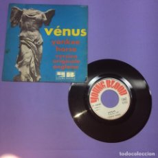 Discos de vinil: SINGLE VÉNUS YANKEE HORSE VERSION ORIGINALE ANGLAISE -VG +. Lote 207549050