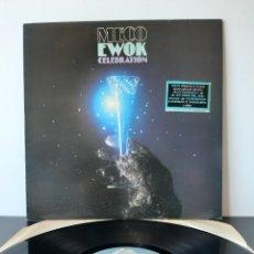Discos de vinilo: MECO. EWOK CELEBRATION. ARISTA. 1983. SPAIN. DIFICIL!. Lote 218485902