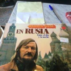 Disques de vinyle: VINILO JAMES LAST. EN RUSIA. Lote 207606255