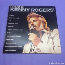Disques de vinyle: LP LOS MEJORES DE KENNY ROGERS VG. Lote 207641978