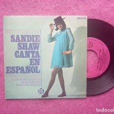 Discos de vinilo: EP SANDIE SHAW - MARIONETAS EN LA CUERDA +3 - HPY 337-35 - SPAIN PRESS (EX-/NM) EUROVISION 67. Lote 207653900
