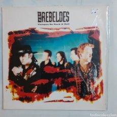 Discos de vinilo: LOS REBELDES. TIEMPOS DE ROCK AND ROLL. EPIC 469242 1. 1991. FUNDA VG+. DISCO VG+.. Lote 207663005