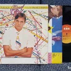 Discos de vinilo: MIGUEL BOSÉ - BRAVO MUCHACHOS Y SUS GRANDES ÉXITOS. EDITADO POR CBS. AÑO 1.982.. Lote 207664463