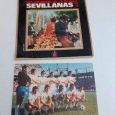 Discos de vinilo: DOS VINILOS DE SEVILLANAS, AÑOS 68Y 75. Lote 207706936
