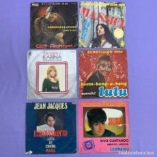 Discos de vinilo: SINGLE - LOTE DE 6 SINGLES FESTIVAL EUROVISIÓN- MASSIEL- CLIFF RICHARD- LULU -KARINA- SALOMÉ- JEAN J. Lote 207730415