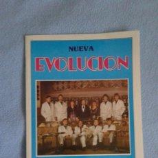 Discos de vinilo: CUADRÍPTICO NUEVA EVOLUCION ORQUESTA ESPECTACULO - 25X17 CM..- BUEN ESTADO. Lote 207759375