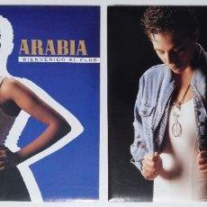 """Discos de vinilo: (LOTE 2 MAXIS) ARABIA -TU AMIGA / ARABIA -BIENVENIDO AL CLUB [[ LOTE 7"""" 45RPM ]] POP/ROCK ESPAÑOL. Lote 207782220"""