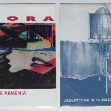 "Discos de vinilo: ( LOTE 2 MXS ) NACHO BÉJAR -SONORA -ARQUITECTURA DE LA SOLEDAD / PAPEL DE ARMENIA [ LOTE 7"" 45RPM ]. Lote 207783483"
