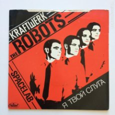 Discos de vinilo: KRAFTWERK ?– THE ROBOTS (EDITED VERSION) / SPACELAB UK 1978 CAPITOL RECORDS. Lote 207815661