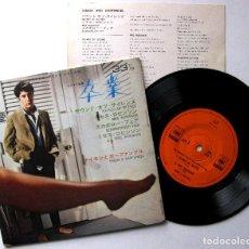 Discos de vinilo: SIMON & GARFUNKEL - THE GRADUATE (EL GRADUADO) - EP CBS/SONY 1968 JAPAN BPY. Lote 207819245
