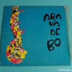 Discos de vinilo: GRUP ARA VA DE BO!. II - EP TIC ALS 4 VENTS 1972. Lote 207847961