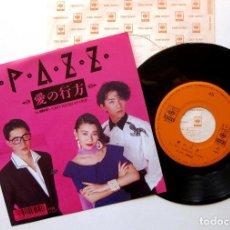 Discos de vinilo: PAZZ - AI NO YUKUE - SINGLE CBS/SONY 1988 PROMO JAPAN BPY SYNTH-POP. Lote 207848477
