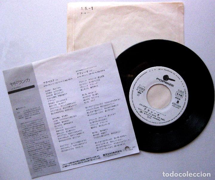 Discos de vinilo: Jadranka - Arabesque - Single Popsize 1989 PROMO Japan BPY - Foto 2 - 207848882