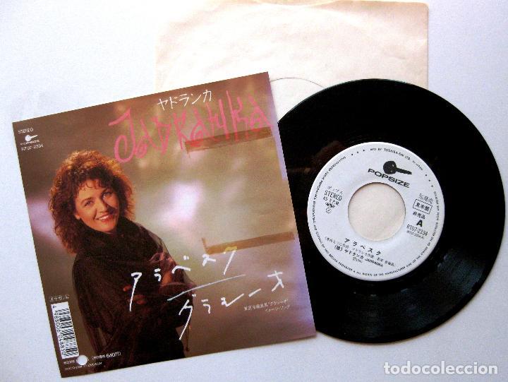 JADRANKA - ARABESQUE - SINGLE POPSIZE 1989 PROMO JAPAN BPY (Música - Discos de Vinilo - Singles - Pop - Rock Internacional de los 80)