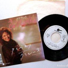 Discos de vinilo: JADRANKA - ARABESQUE - SINGLE POPSIZE 1989 PROMO JAPAN BPY. Lote 207848882