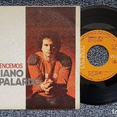 Discos de vinilo: ADRIANO PAPPALARDO - RECOMENCEMOS / HI - FI. EDITADO POR RCA. AÑO 1.979. Lote 207851727