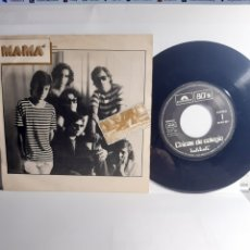 Discos de vinilo: MAMÁ-CHICAS DE COLEGIO. Lote 207851951