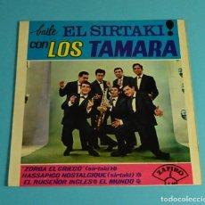Discos de vinilo: LOS TAMARA / BAILE EL SIRTAKI CON LOS TAMARA / ZORBA EL GRIEGO +3 / 1965. Lote 207872813