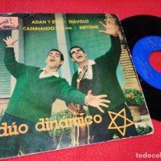 Discos de vinil: DUO DINAMICO ADAN Y EVA/DIAVOLO/CAMINANDO/REPITEME 7'' EP 1960 LA VOZ DE SU AMO. Lote 207906988