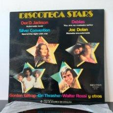 Discos de vinilo: DISCOTECA STARS. VARIOS.. Lote 207980877