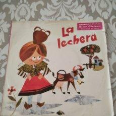 Discos de vinilo: DISCO VINILO LA LECHERA PROMOCION STARLUX. Lote 208021213