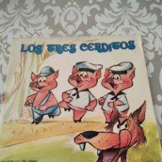 Discos de vinilo: DISCO VINILO CUENTO LOS TRES CERDITOS. Lote 208021686
