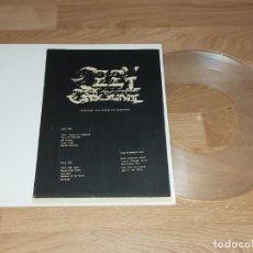 Discos de vinilo: OZZY OSBOURNE LP SAN BERNARDINO 1983 RARE CLEAR VINYL -IRON MAIDEN-RAINBOW-KISS-MOTLEY CRUE. Lote 208110237