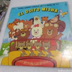 Discos de vinilo: EL OSITO MISHA. BSO DE LA SERIE DE TV. Lote 208118066