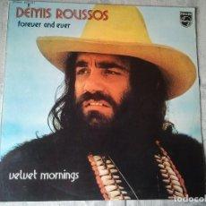 Discos de vinilo: DISCO RETRO DE VINILO LP DE DIMIS ROUSSOS DEL AÑO 1973. ANTIGUO DISCO DJ´S MUSIC. Lote 208180385