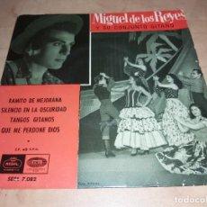 Discos de vinilo: MIGUEL DE LOS REYES SINGLE EP 1958-FLAMENCO -ANTONI MOLINA (COMPRA MINIMA 15 EUR). Lote 208188076