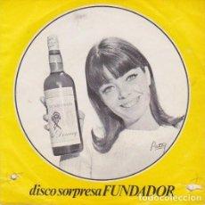 Discos de vinilo: FUNDADOR 10.121 - LA RATITA / EL GALLO KI-RI-KO - SINGLE SPAIN 1967. Lote 208360971