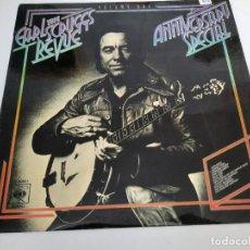 Disques de vinyle: THE EARL SCRUGGS REVUE - ANNIVERSARY SPECIAL LP. Lote 208364897