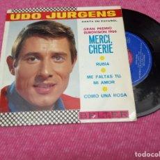 Discos de vinilo: EP UDO JURGENS - MERCI, CHERIE / RUBIA +2 - 51.646 - SPAIN PRESS (EX/EX) - EUROVISION 1966. Lote 208406455