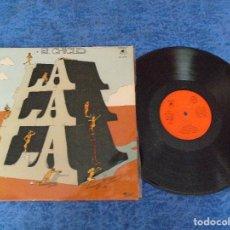 Discos de vinilo: EL CHICLES LP SPAIN ORIGINAL 1975 LA LA LA GROOVE FUNK BREAKS SOUL PSYCH JAZZ DIPLO DRL5005 MUY RARO. Lote 208413973