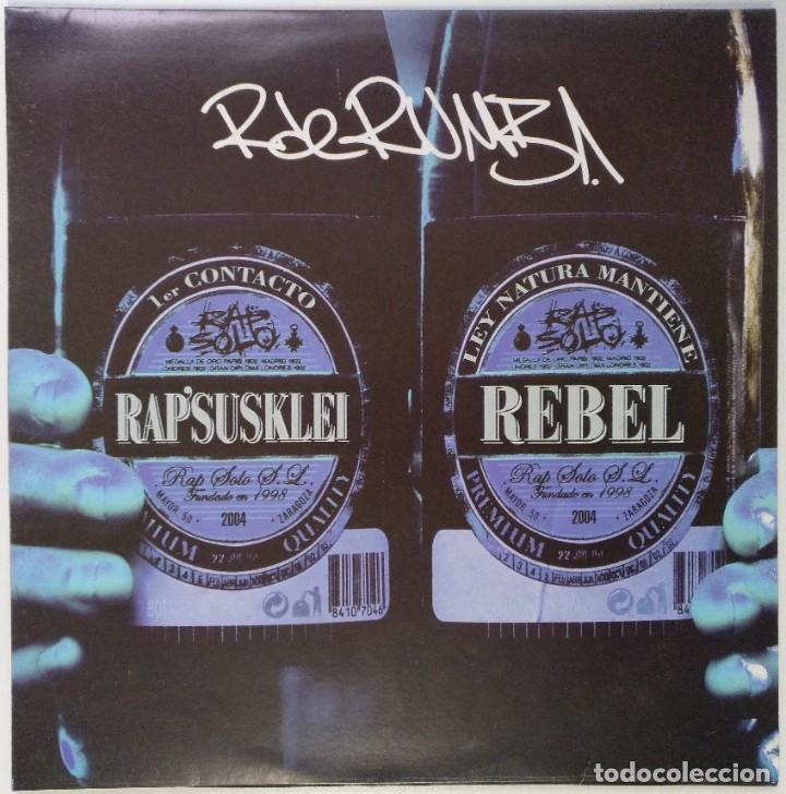 """R DE RUMBA - RAP'SUSKLEI REBEL [HIP HOP / RAP EDICIÓN EXCLUSIVA] VIOLADORES VERSO MX 12"""" 45RPM 2004 (Música - Discos de Vinilo - Maxi Singles - Rap / Hip Hop)"""