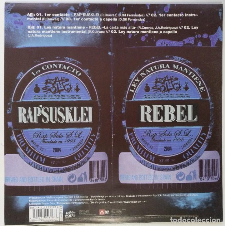 """Discos de vinilo: R DE RUMBA - RAPSUSKLEI REBEL [HIP HOP / RAP EDICIÓN EXCLUSIVA] VIOLADORES VERSO MX 12"""" 45RPM 2004 - Foto 2 - 208434860"""