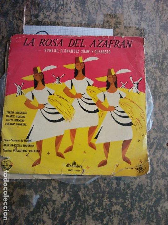 LA ROSA DEL AZAFRAN. ROMERO, FERNÁNDEZ, SHAW Y GUERRERO. JULITA BERMEJO. ALHAMBRA FLEXIBLE. (Música - Discos - LP Vinilo - Otros estilos)