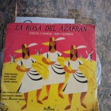 Discos de vinilo: LA ROSA DEL AZAFRAN. ROMERO, FERNÁNDEZ, SHAW Y GUERRERO. JULITA BERMEJO. ALHAMBRA FLEXIBLE.. Lote 208441785
