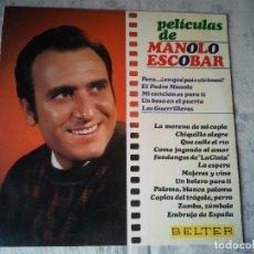 Discos de vinilo: ANTIGUO DISCO DE VINILO DE LAS PELICULAS DE MANOLO ESCOBAR AÑO 1968. Lote 208477887