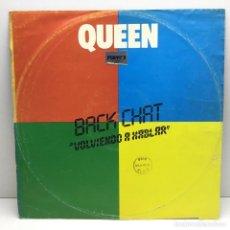 Discos de vinilo: LP - DISCO - VINILO - QUEEN - BACK CHAT - VOLVIENDO A HABLAR - EMI - AÑO 1982. Lote 208486855