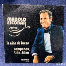Discos de vinilo: LOTE 5 DISCOS ESCOBAR AUGUSTO ALGUERO ALBERTO CORTEZ ANDALUCIA LA NUEVA. Lote 208487010