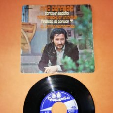 Discos de vinilo: PINO DONAGGIO. PERO ANOCHE EN LA PLAYA. EL ULTIMO ROMANTICO. CAROSELLO RECORDS HISPAVOX 1971. Lote 208570516