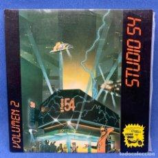 Discos de vinilo: LP - STUDIO 54 - VOLUMEN 2 - BLANCO Y NEGRO MUSIC - ESPAÑA - AÑO 1985. Lote 208570971