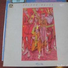 Discos de vinil: MAXY EP GOLPES BAJOS / MALOS TIEMPOS PARA LA LIRICA / CEESEPE - 1983 NUEVOS MEDIOS - ENVIO GRATIS. Lote 208575821