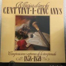 Discos de vinilo: MÚSICA DE HACE 125 AÑOS, CLÁSICO LP. Lote 208672973