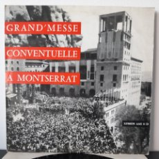 Discos de vinilo: MUY DIFÍCIL! CORO DE MONJES DE LA ABADÍA DE MONTSERRAT. FRANCIA. RAREZA.. Lote 208751085