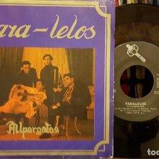 Discos de vinilo: PARALELOS - ALPARGATAS. Lote 208754902
