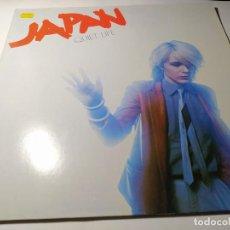 Dischi in vinile: LP - JAPAN – QUIET LIFE - 201 261 - CARPETA ( VG+ / VG+ ) GER 1980 ( IMPECABLE). Lote 208763465