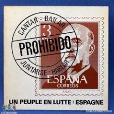 Discos de vinilo: LP - CARLOS ANDREOU - UN PEUPLE EN LUTTE : ESPAGNE - DOBLE PORTADA - FRANCIA - AÑO 19779. Lote 208829832